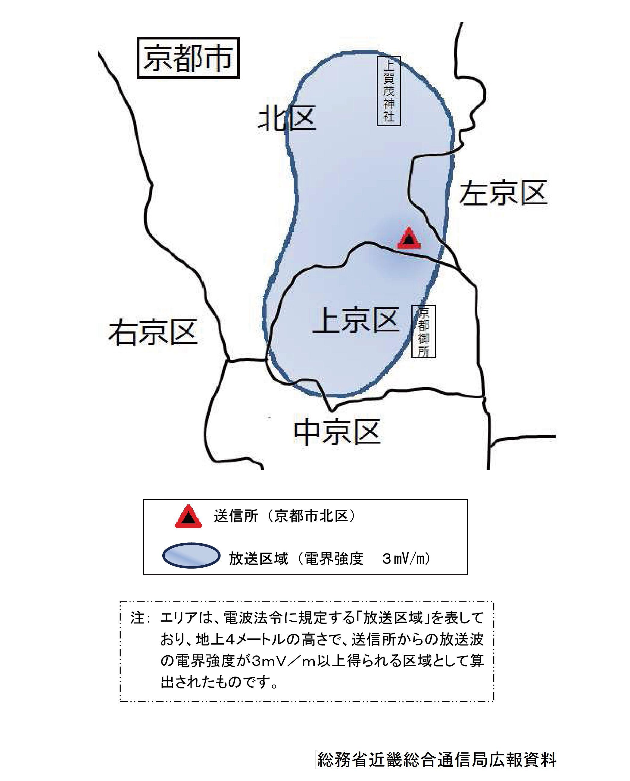 RMK総務省エリア図trim