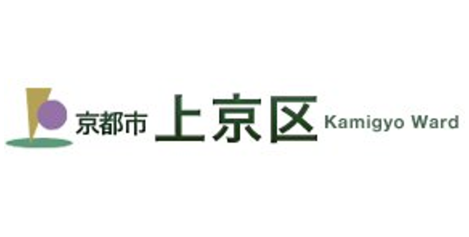 京都市上京区
