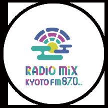 Radio Mix Kyoto FM87.0MHz